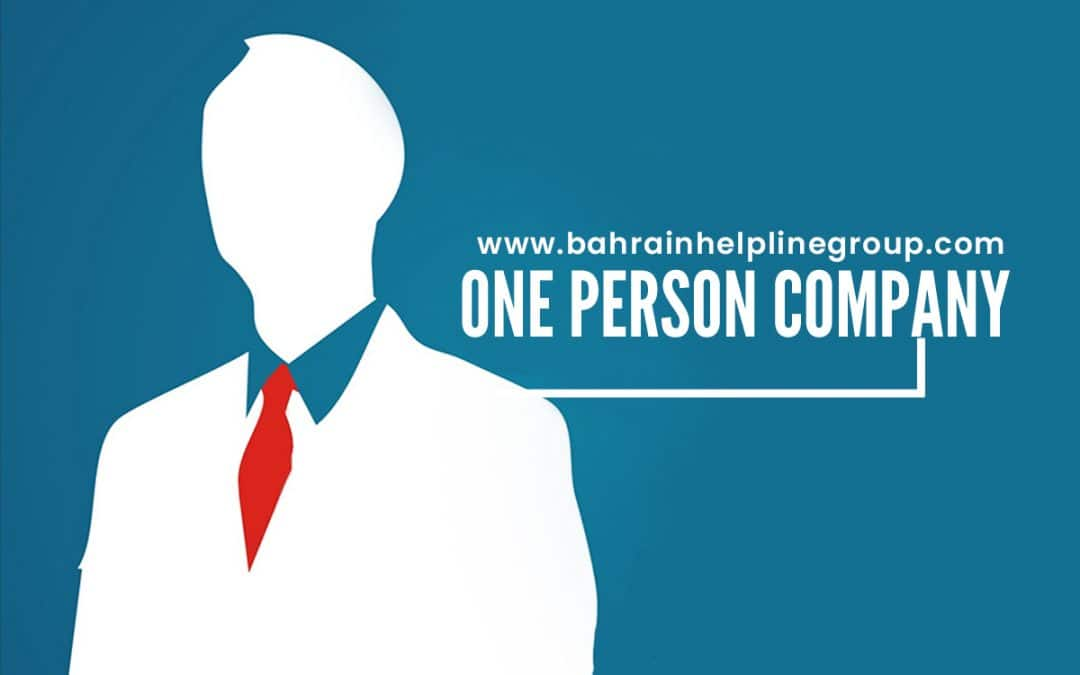 WHAT IS SINGLE PERSON COMPANY?