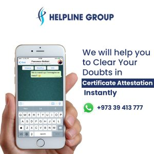 Helpline group