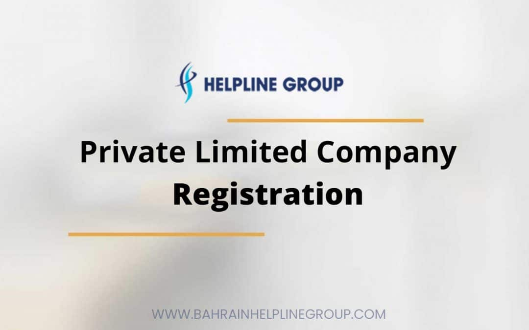 WHAT DO YOU MEAN BY THE TERM PRIVATE LIMITED COMPANY?